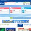近畿日本ツーリストの領収書発行方法